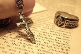 Вера или идея