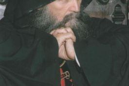Православие — царский путь Евангелия