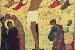 О значении Креста Христова