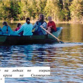 Озера малого круга на Соловецком острове Паломничество. Соловки, июль 2007