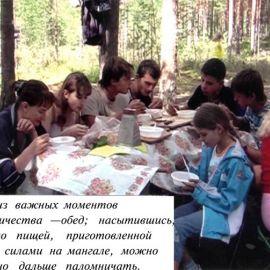 Обед Паломничество. Соловки, июль 2007