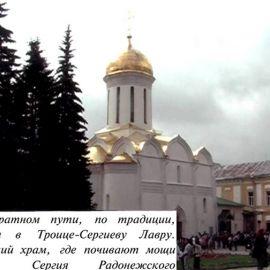 Троицкий храм Паломничество. Соловки, июль 2007