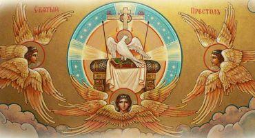 Добавлена проповедь в День Святаго Духа: Душе Святый, вселися в ны