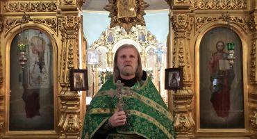 Добавлена проповедь в праздник Сергия Радонежского