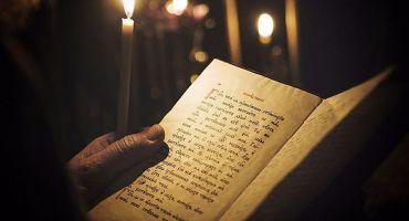 Добавлена проповедь в праздник Усекновения главы Иоанна Крестителя