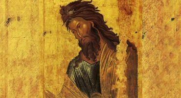 Добавлена проповедь в день Усекновения главы Иоанна Предтечи