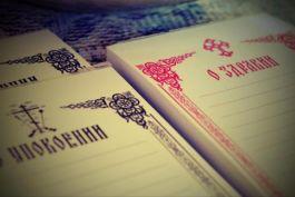 Записки к святыням Санкт-Петербурга