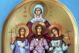 Добавлена проповедь в праздник Веры, Надежды, Любви и их матери Софии
