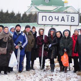 Паломники на выходе из Почаева Паломничество. Почаев 30.12.2014 - 03.01.2015 г.