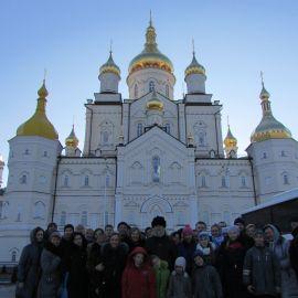 Надеемся, до следующего года, Почаев! Паломническая поездка в Почаевскую лавру на Новый 2017 год