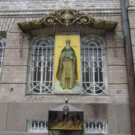 Икона Иоанна Кронштадского Паломническая поездка к святыням Санкт-Петербурга