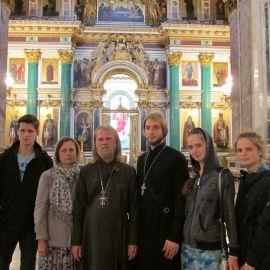 Отец Виктор с семьей в Исаакиевском соборе Паломническая поездка к святыням Санкт-Петербурга
